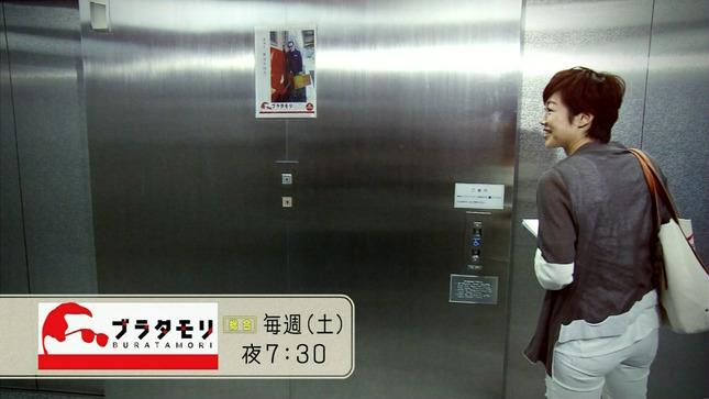 有働由美子 タモリと鶴瓶 13