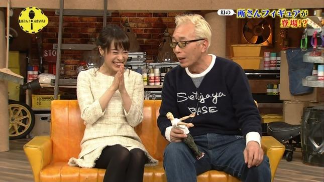 片山千恵子 サキどり↑ 所さん!大変ですよ 6