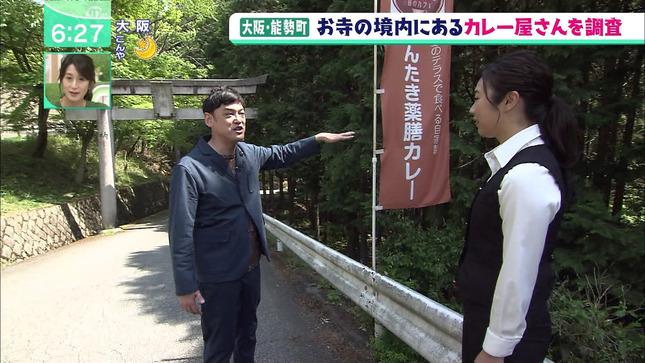辻沙穂里 ミント! 7
