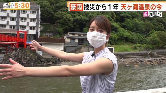 小野彩香 ももち浜S特報ライブ 9