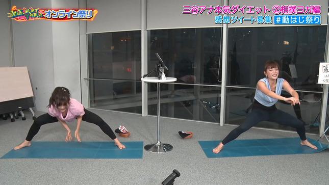 並木万里菜 動はじオンライン祭り 18