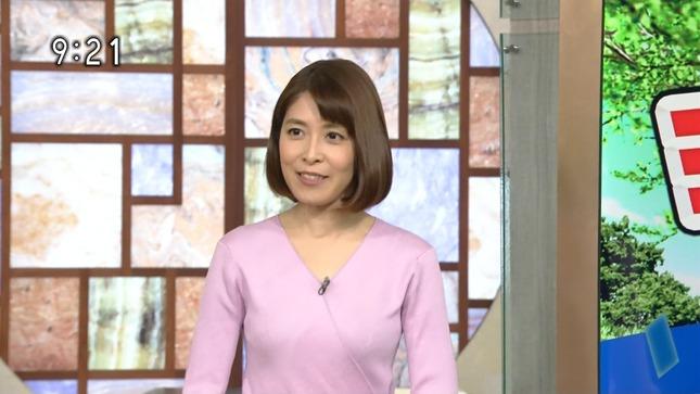 鎌倉千秋 週刊まるわかりニュース コロナ危機 未来の選択 6