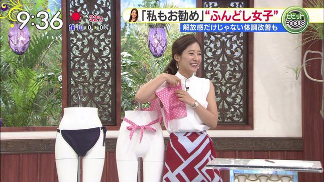 吉田明世 橋本マナミ サンジャポ 超S級危険生物 10