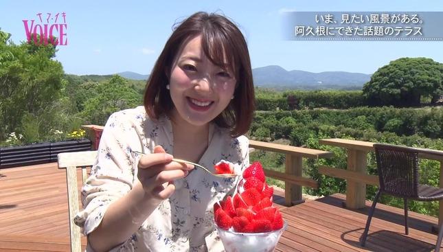 美川愛実 ナマ・イキVOICE 3