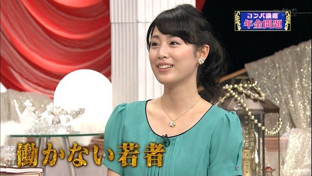 本仮屋リイナ スイッチ! 09