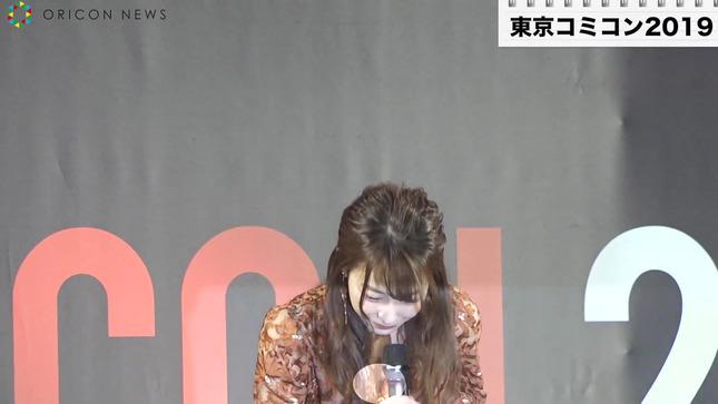 宇垣美里 東京コミコン2019 16