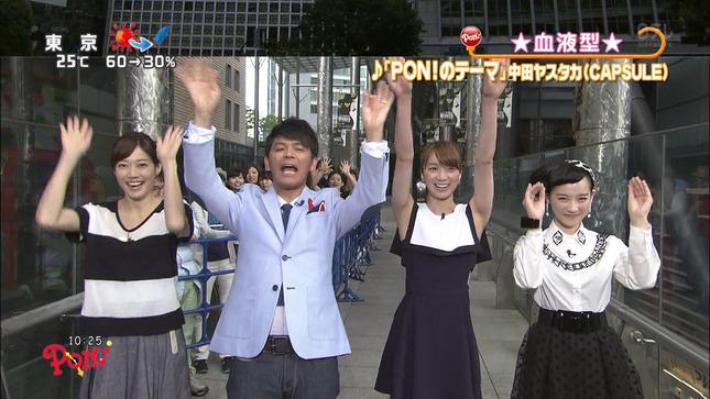 佐藤良子 PON! 13