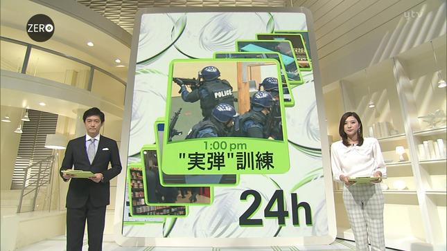 山岸舞彩 NewsZero 桐谷美玲 13