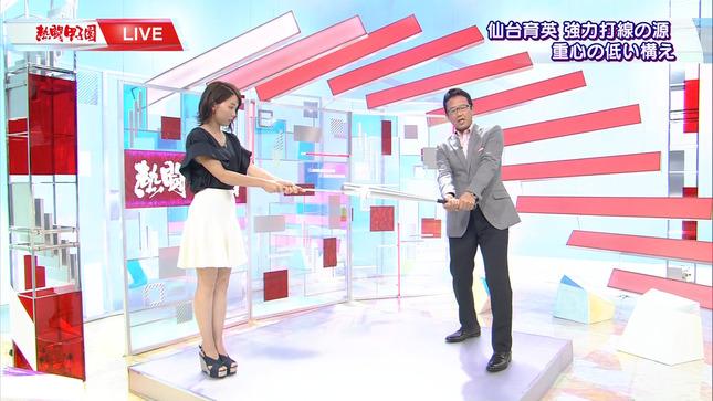 ヒロド歩美 津田理帆 熱闘甲子園 1