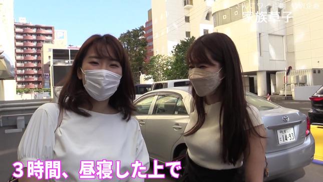 大家彩香 どさんこワイド朝 特別企画 『家族草子』 4