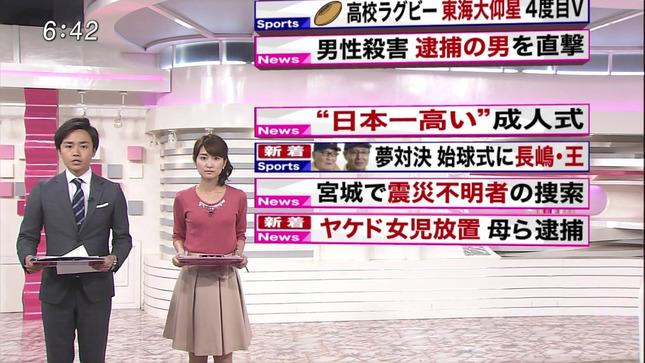 中島芽生 NewsEvery 伊藤綾子 09
