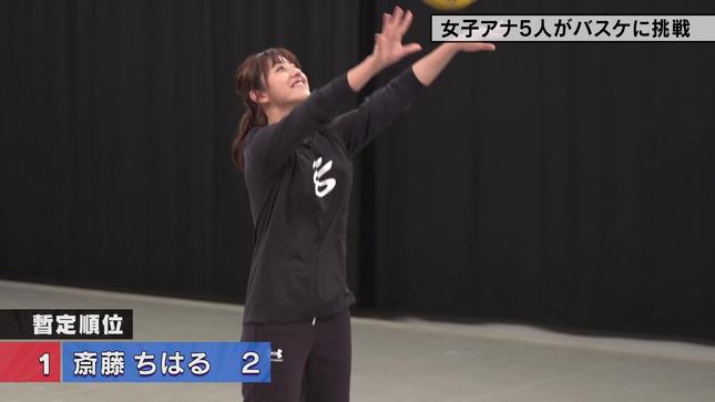 斎藤ちはる テレ朝女子アナバスケ女王決定戦 9