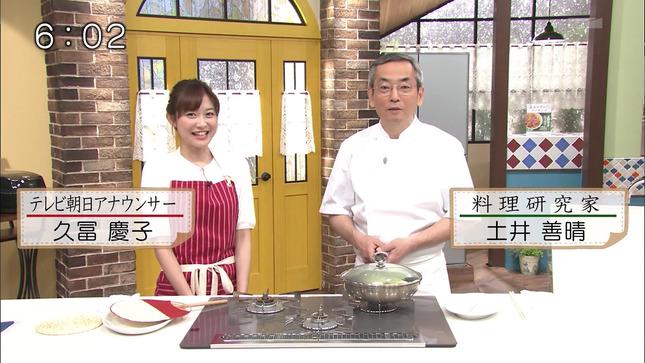久冨慶子 おかずのクッキング スーパーJチャンネル 11
