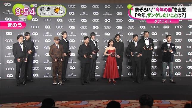 田中みな実 GQ MEN OF THE YEAR 2020 授賞式 1