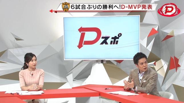 臼井佑奈 Dスポ 7
