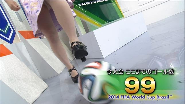 玉木碧 2014FIFAワールドカップDAILY 02