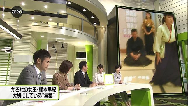 鈴江奈々 桐谷美玲 NEWS ZERO キャプチャー画像 08