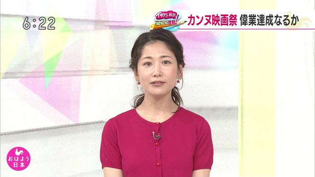桑子真帆 おはよう日本 4