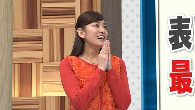 鈴木しおり UP! 16