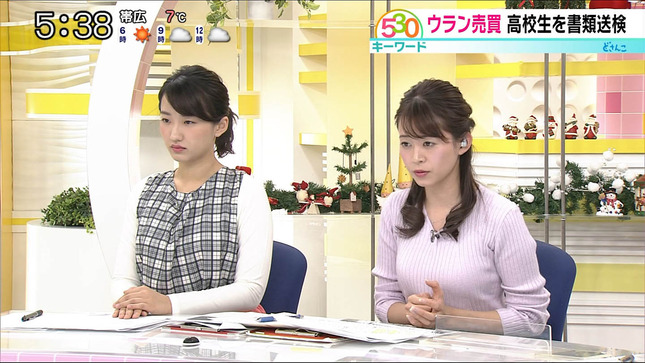 大家彩香 どさんこワイド!!朝! 5