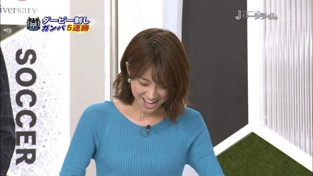 中川絵美里 Jリーグタイム 5