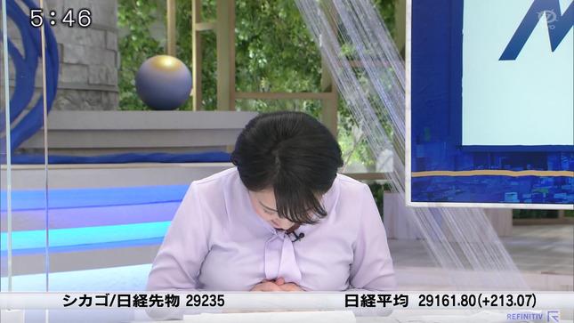 相内優香 ニュースモーニングサテライト 1