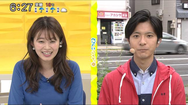 大家彩香 どさんこワイド!!朝! ヒルナンデス! 14