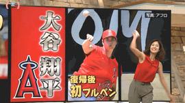 桝田沙也香 サタデーステーション 9