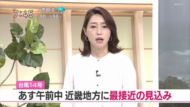 牛田茉友 おはよう関西 列島ニュース 7