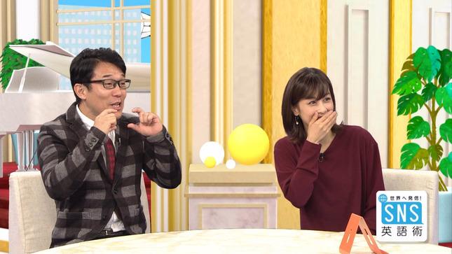 加藤綾子 世界へ発信!SNS英語術 15