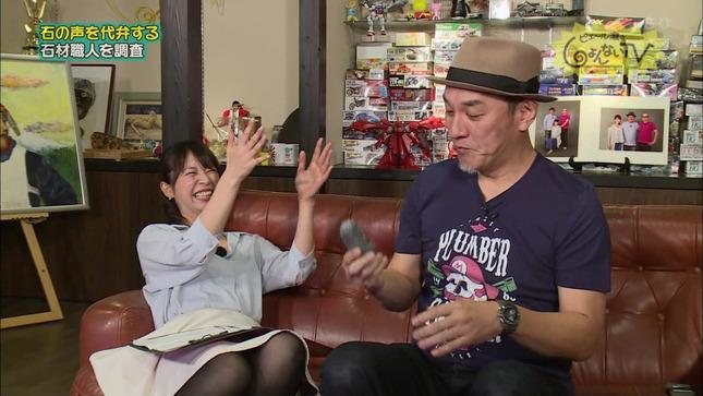 広瀬麻知子 サタ☆ハピ しょんないTV 2