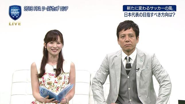 皆藤愛子 林修の今でしょ!講座 FOOT×BRAIN 9