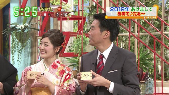 中村秀香 声~あなたと読売テレビ す・またん! 9