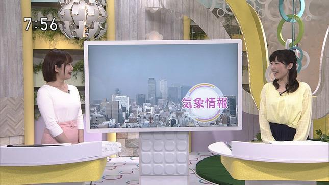 橋詰彩季 おはよう日本 4