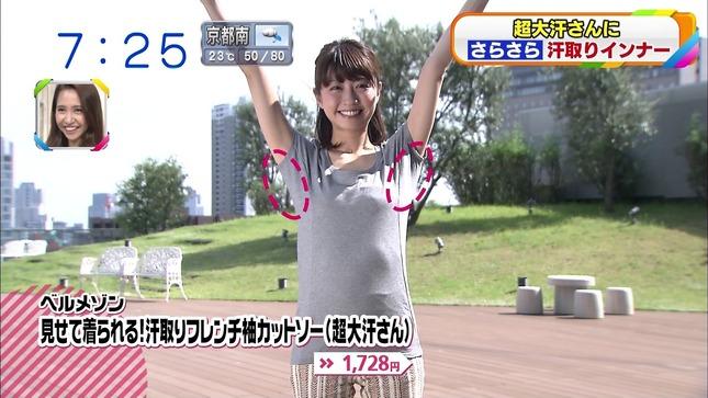 小塚舞子 おはよう朝日です 11