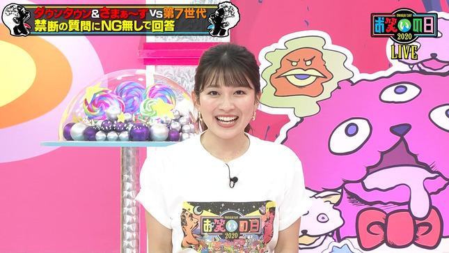 野村彩也子 宇賀神メグ 山形純菜 お笑いの日2020 6