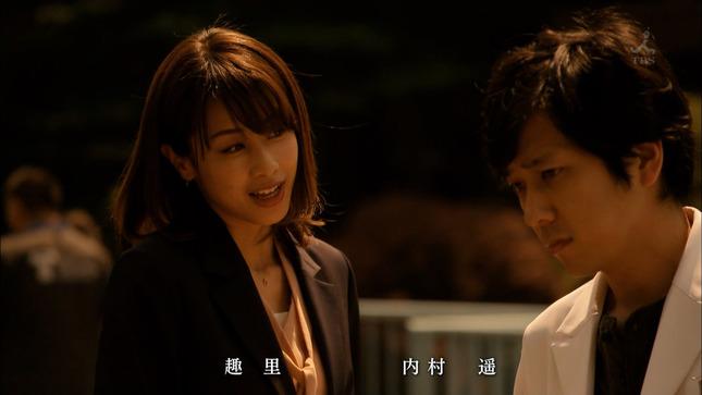 加藤綾子 ブラックペアン 第3話 15