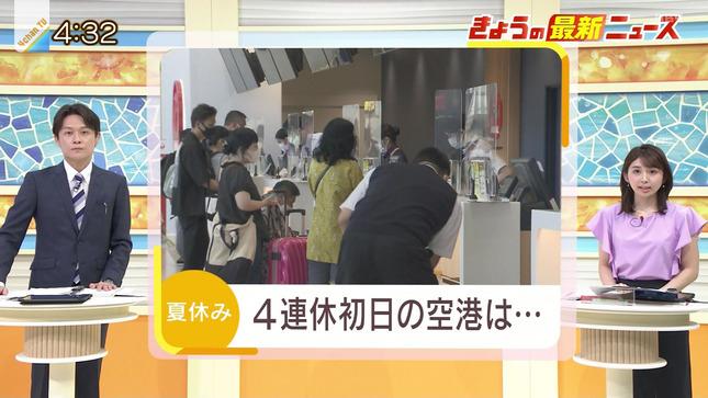 野嶋紗己子 よんチャンTV 2