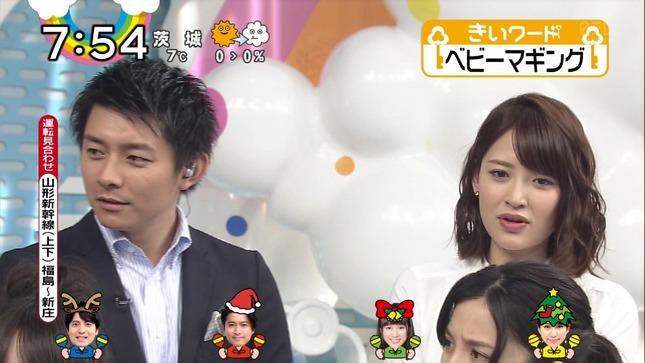 小熊美香 ZIP! 09