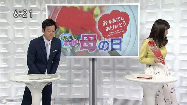 坂元楓 新潟ニュース610 2