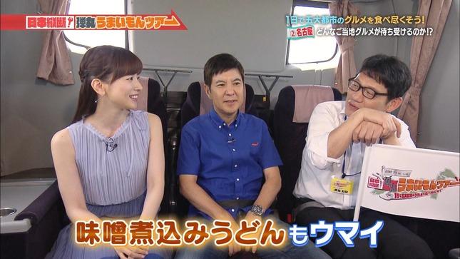 皆藤愛子 ゴゴスマ 日本縦断!弾丸うまいもんツアー 3
