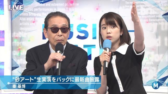弘中綾香 原宿アベニュー ミュージックステーション 10
