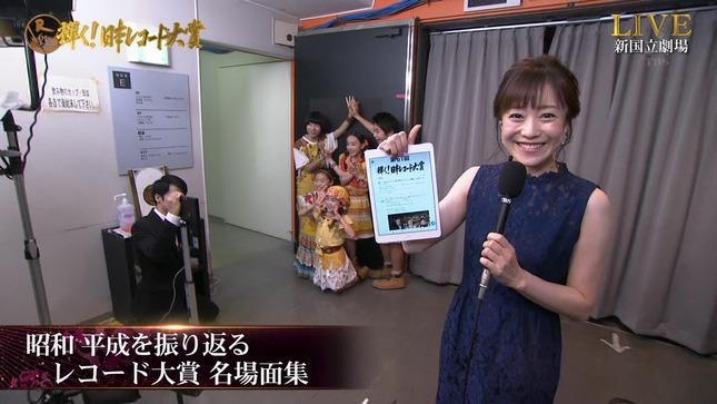 江藤愛 第61回 輝く!日本レコード大賞 6