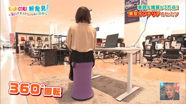 清水麻椰 ちちんぷいぷい 11