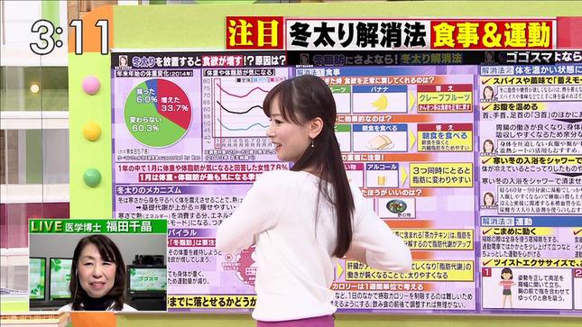皆藤愛子 ゴゴスマ  林修の今でしょ!講座 6