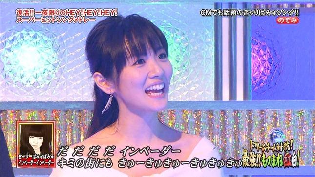 高島彩 最強!ものまね紅白!史上初の頂上決戦スペシャル 04