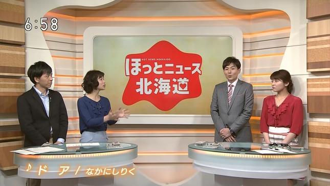 永井華子 ほっとニュース北海道 10