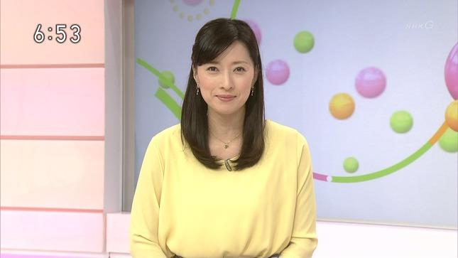 小郷知子 おはよう日本 クローズアップ現代+ 2