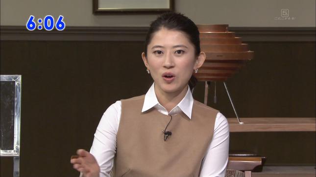 岡村仁美 時事放談 ひるおび! 03