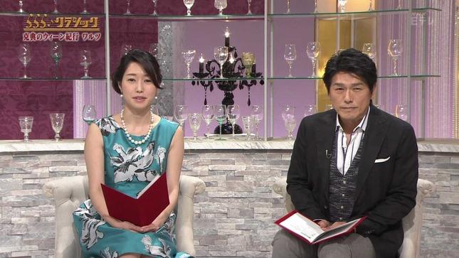 牛田茉友 らららクラシック 12